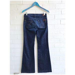 7 For All Mankind Dojo Wide Leg Trouser Jeans